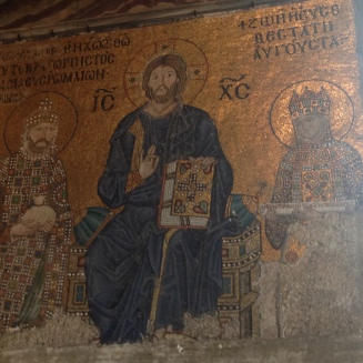 Jesus Christ with Emperor Constantine IX and Empress Zoe on his left and right.