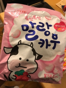 I didn't care for the strawberry milk candies either.